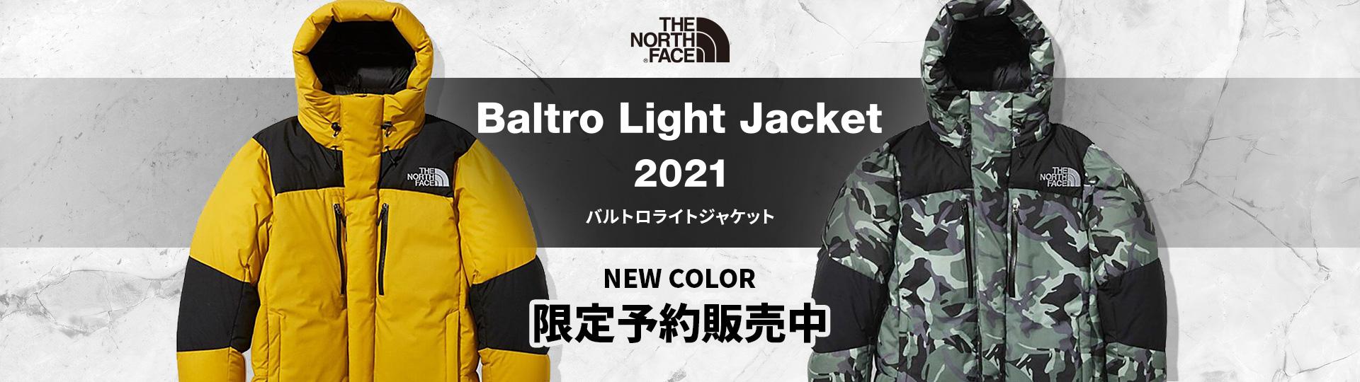 バルトロライトジャケット2021限定予約販売