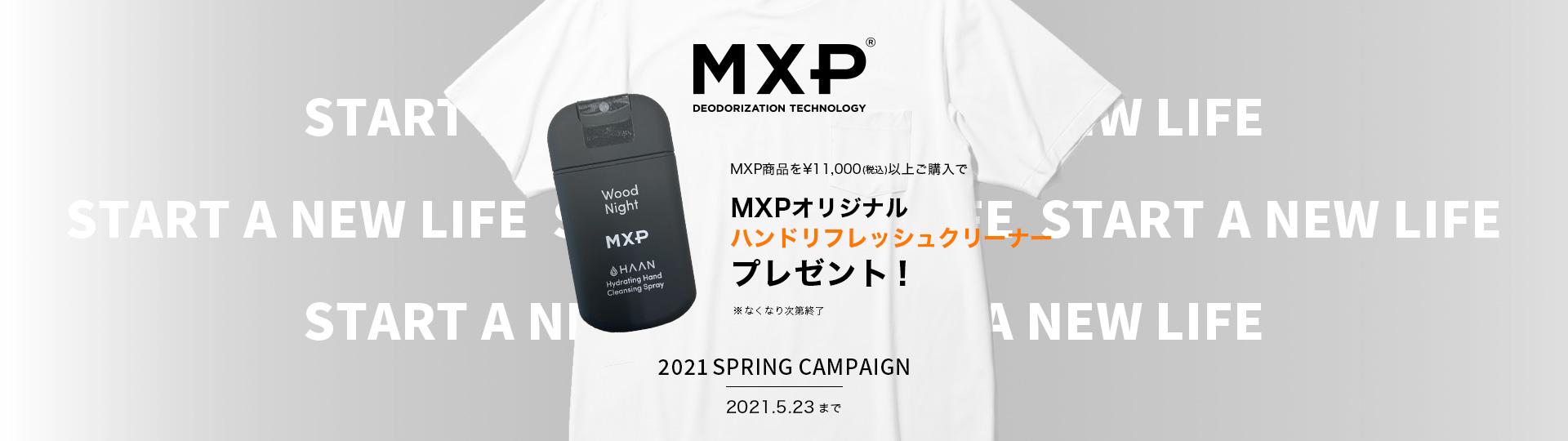 MXP 2021 SPRING CAMPAIGN