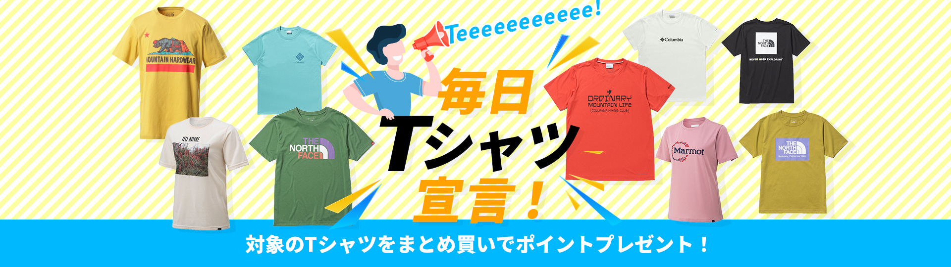 TシャツCP